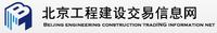 建委_conew1.png